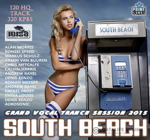 South Beach: Vocal Trace Party (2015)