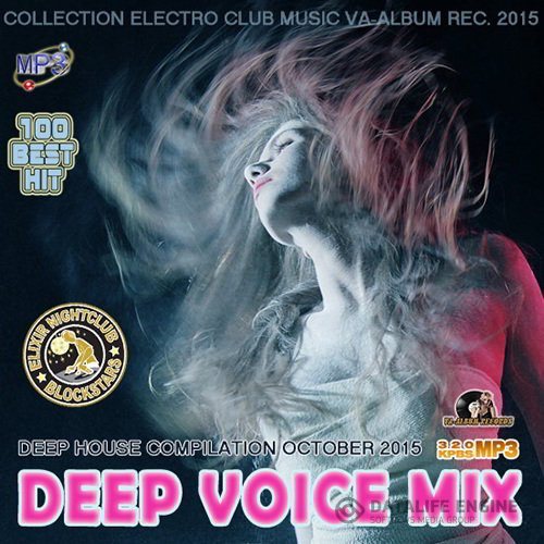 Deep Voice Mix (2015)