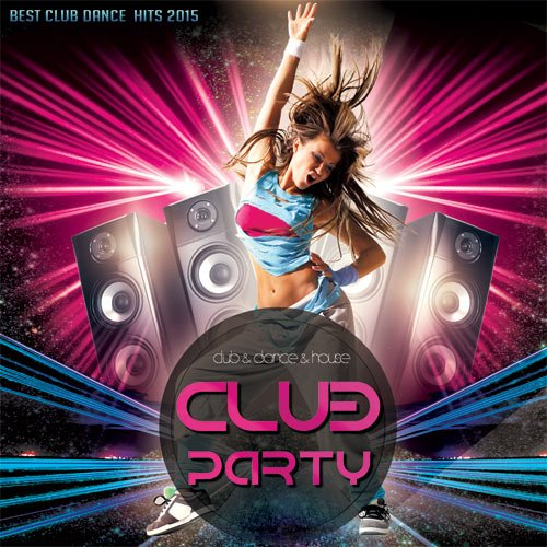 Club Party Vol.1 (2015)