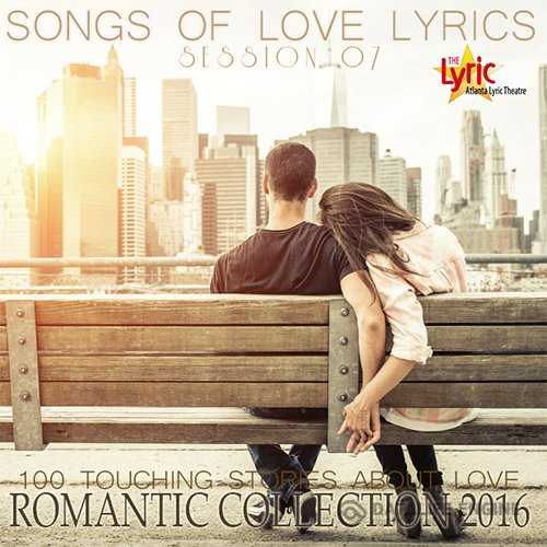 Songs Of Love Lyric (2016)