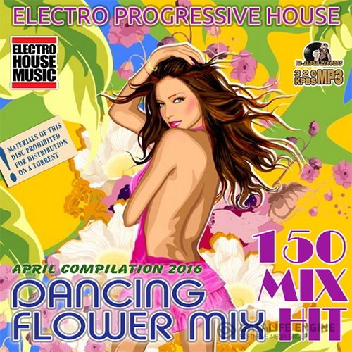 Dancing Flower Mix (2016)