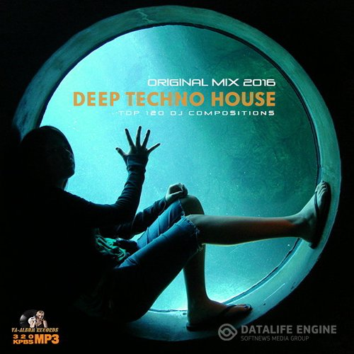 Deep Techno House (2016)