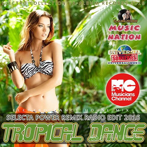 Tropical Dance Party (2016)