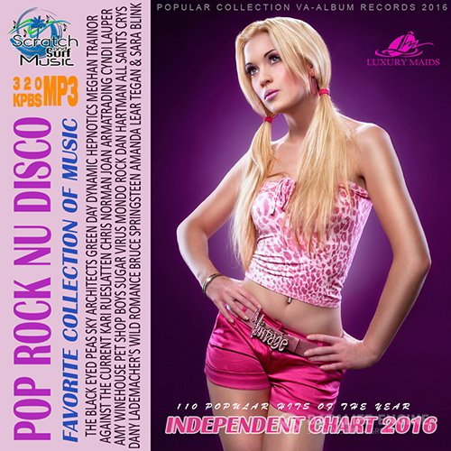 Pop Rock Nu Disco: Favorite Collection Of Music (2016)