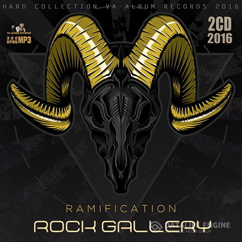 Ramification Rock Gallery (2016)