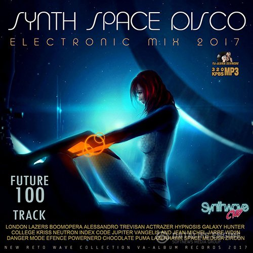 Synth Space Disco (2017)