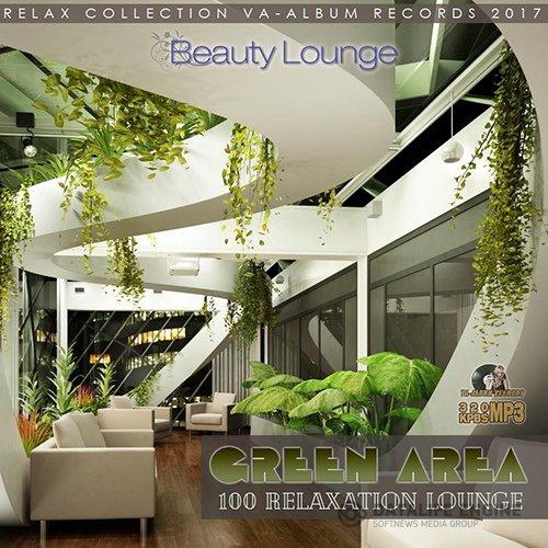 Green Area: Beauty Lounge (2017)