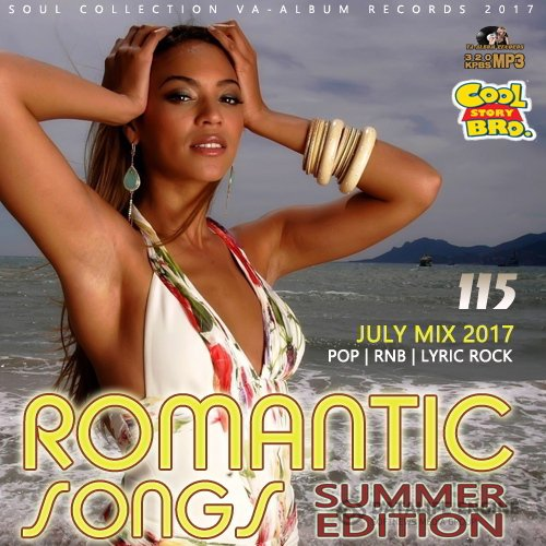 Romantic Songs: Summer Edition (2017)