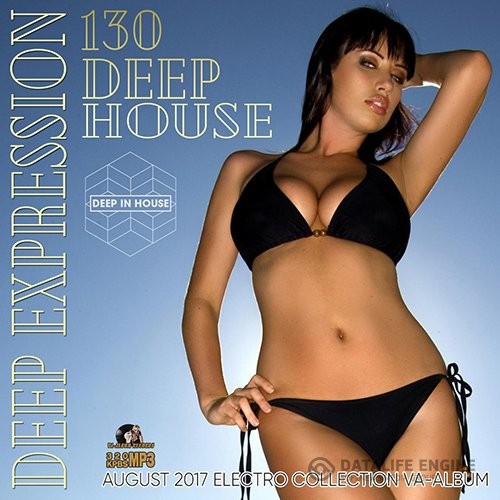 Deep Expression In House (2017)