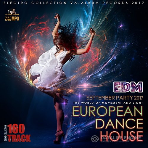 European Dance House (2017)