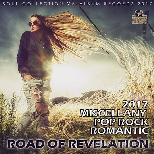 Road Of Revelation: Romantic Pop Rock (2017)