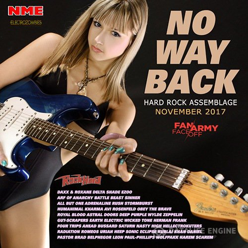 No Way Back: Hard Rock Assemblage (2017)
