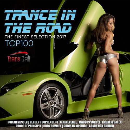 Trance In The Road (2017)