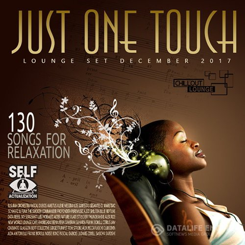 Just One Touch: 130 Lounge Time (2017)