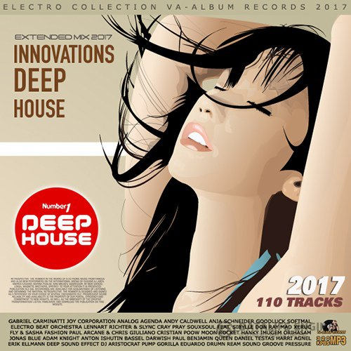 Innovations Deep House (2017)