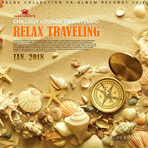 Relax Traveling (2017)