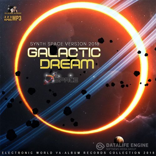 Galactic Dream: Synthspace Version (2018)
