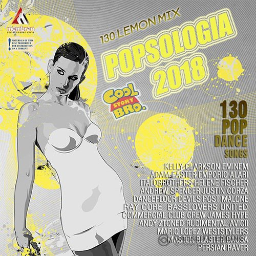 Popsologia: Lemon Mix (2018)