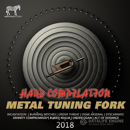 Metal Tuning Fork (2018)