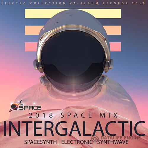 Intergalactic: Space Mix (2018)