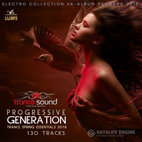 Progressive Generation: Trance Party (2018)