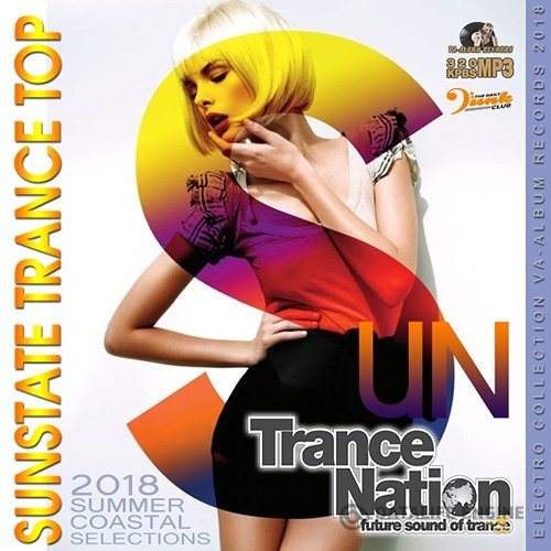 SunState Trance Nation (2018)
