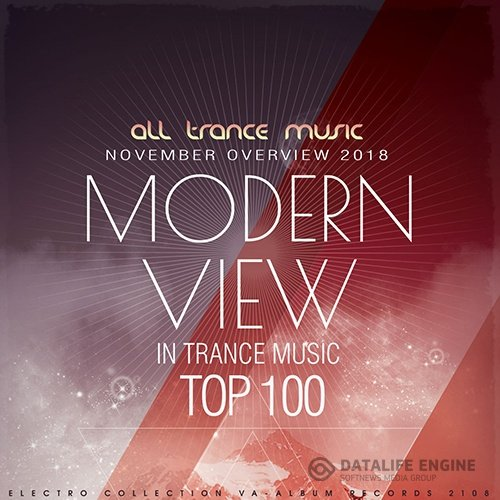 Modern View In Trance Music (2018)
