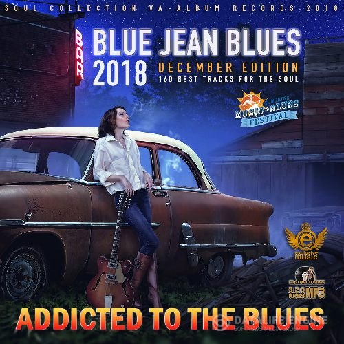 Blue Jean Bar Blues (2018)