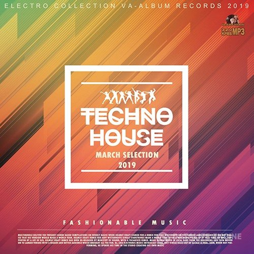 Techno House: Fashionable Music (2019)