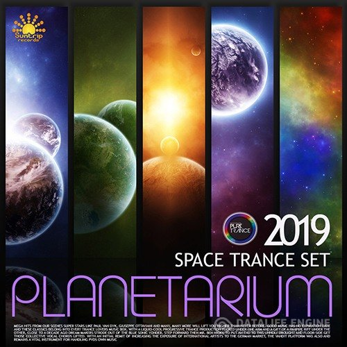 Planetarium: Space Trance Set (2019)