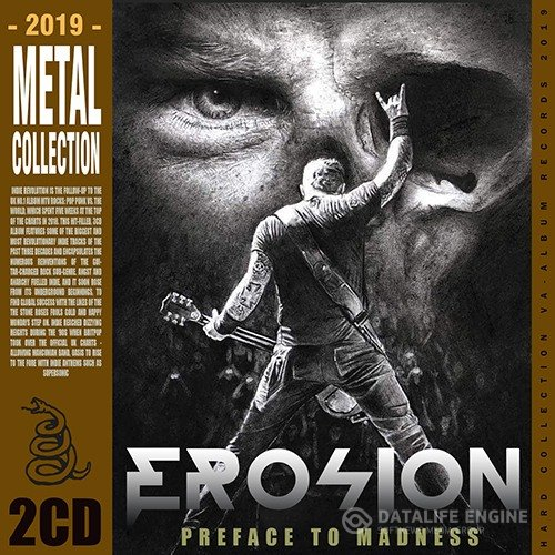 Erozion: Metal Collection (2019)