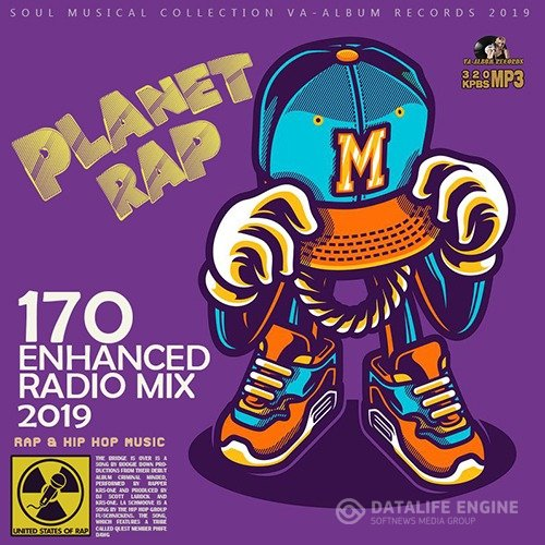 Planet Rap: Enhanced Radio Mix (2019)