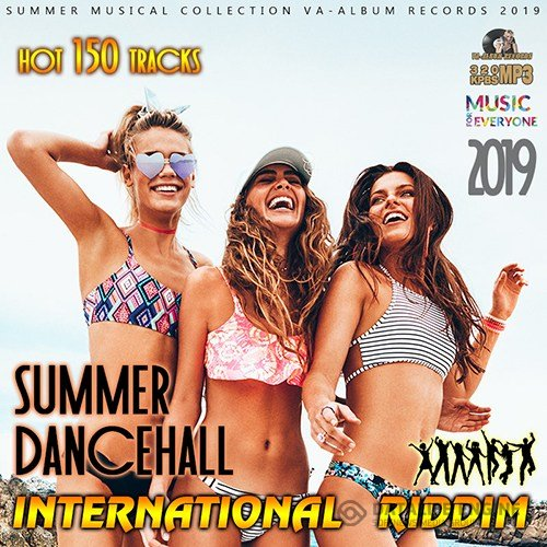 International Riddim: Summer dancehall (2019)