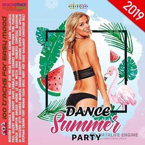Dance Summer Party Generation (2019)