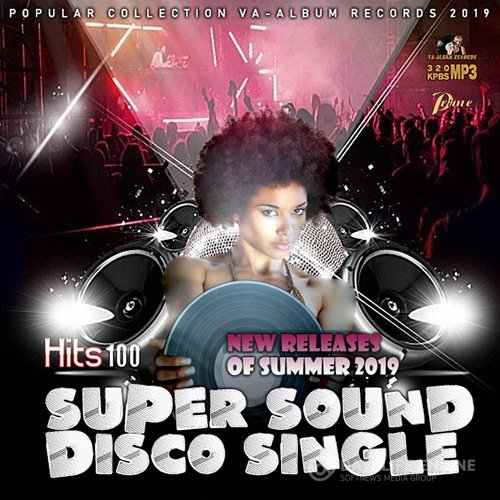 Super Sound Disco Single (2019)