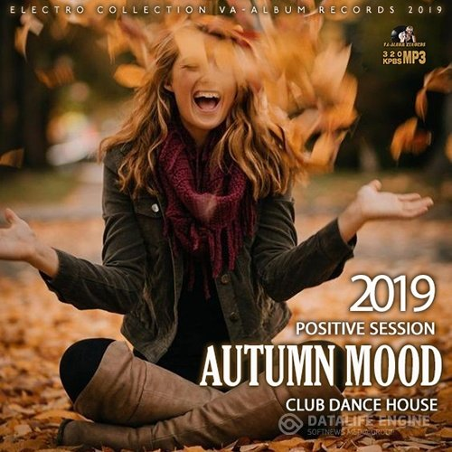 Autumn Mood: Positive Session (2019)