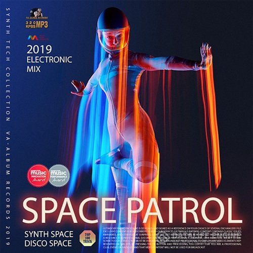 Space Patrol: Synth Electronic Compilation (2019)