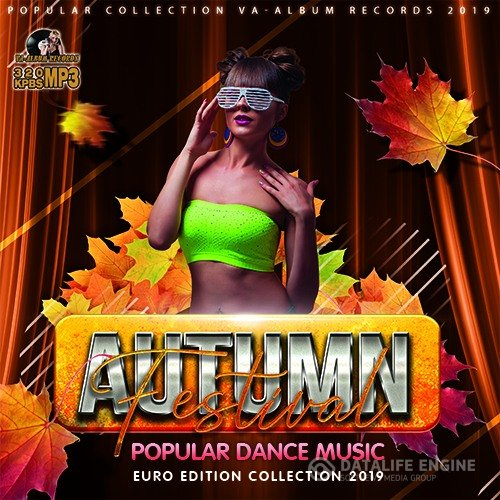 Autumn Festival Popular Dance Music (2019)