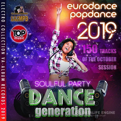 Dance Generation: Soulful Party (2019)