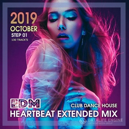 EDM Heartbeat Extended Mix (2019)