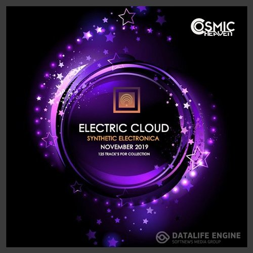 Electric Cloud (2019)