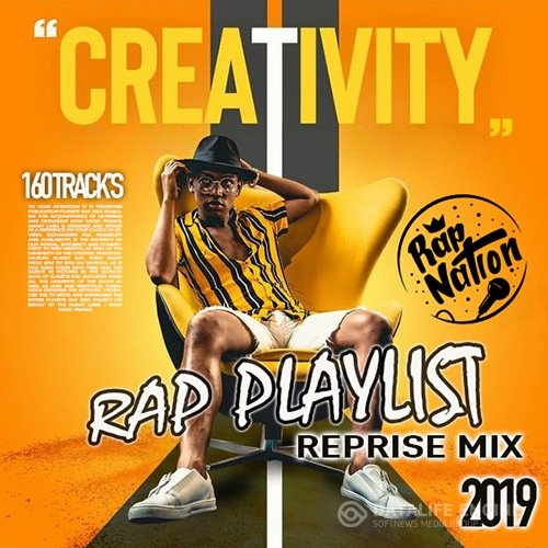 Creativity: Rap Playlist (2019)