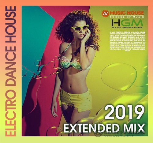 House Garden Music: EDM Extended Mix (2019)
