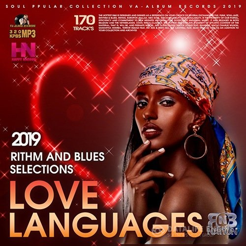 Love Languages: R&B Selections (2019)