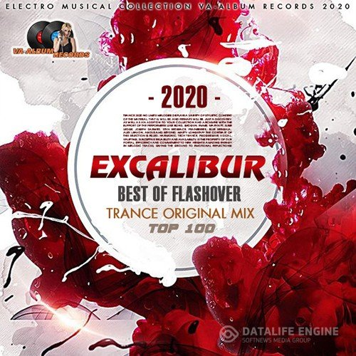 Excalibur: Trance Original Mix (2019)