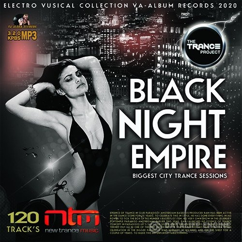 Black Night Empire: New Trance Music (2020)