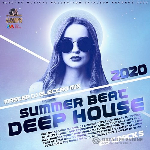 Summer Beat Deep House (2020)