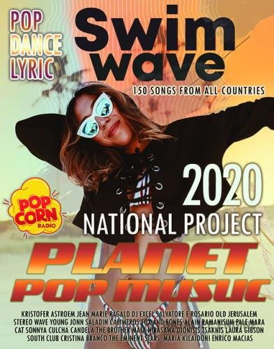 Swim Wave: Planet Pop Music (2020)