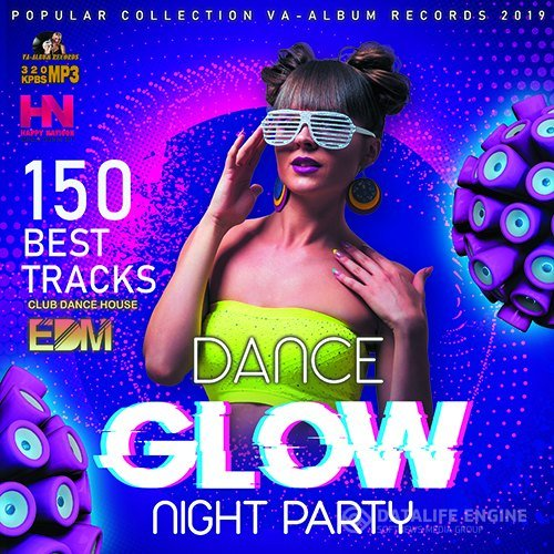 Glow Dance Night Party (2019)