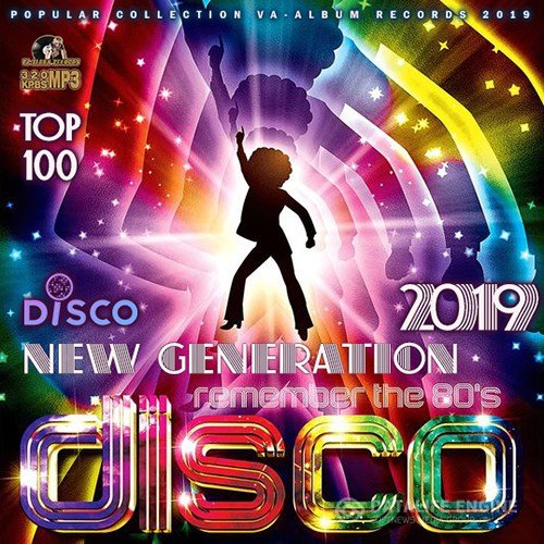 Remember The 80's: New Generation Disco (2019)